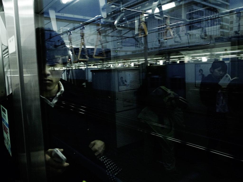 Urban Japan | 1